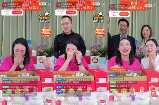 林小仙在双11当天直播听到销量破亿激动流泪