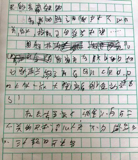 网友:有点担心老师的身体健康