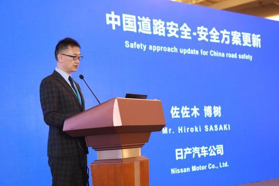 佐佐木博树:助力中国道路交通安全 日产Ariya明年引入