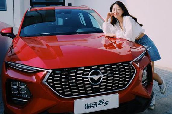 """ST海马透露""""十四五""""期间新计划 规划新能源与智能汽车产能"""