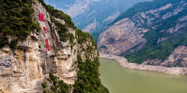 长江三峡最危险的一段