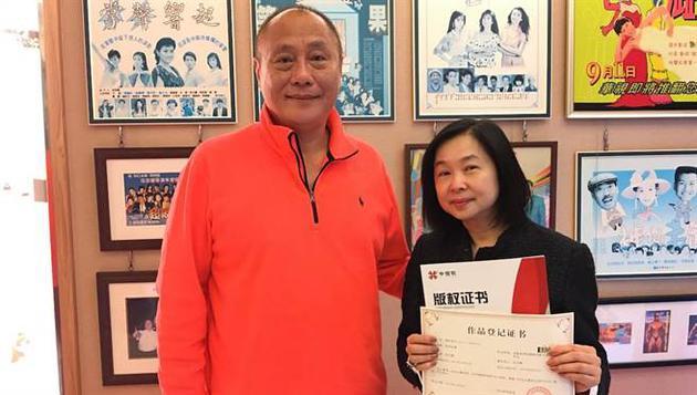 製作人伍宗德及女友周雅芳15日開記者會說明《家有仙妻》版權爭議