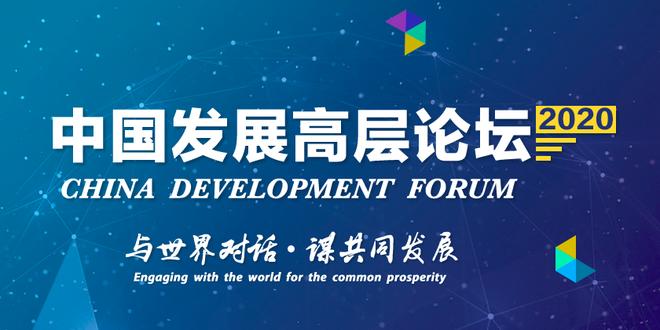 戴姆勒:我们致力于继续为中国经济增长和社会发展做出贡献