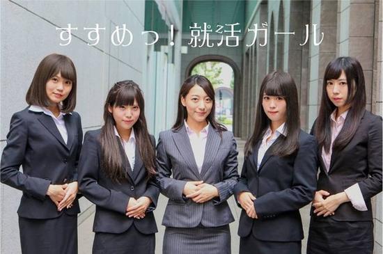 """日本女子团体""""Kichohanakansha(キチョハナカンシャ)"""""""