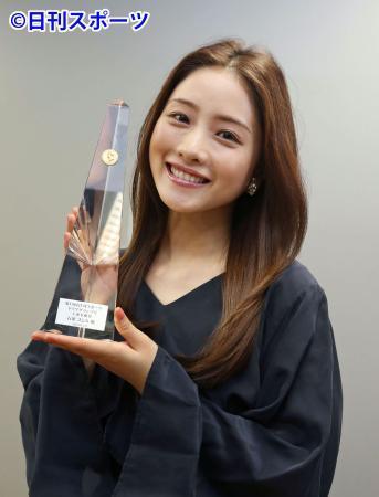石原里美获日刊体育日剧大赏最佳女主角
