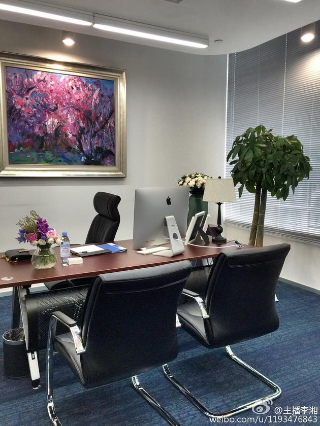 李湘新办公室