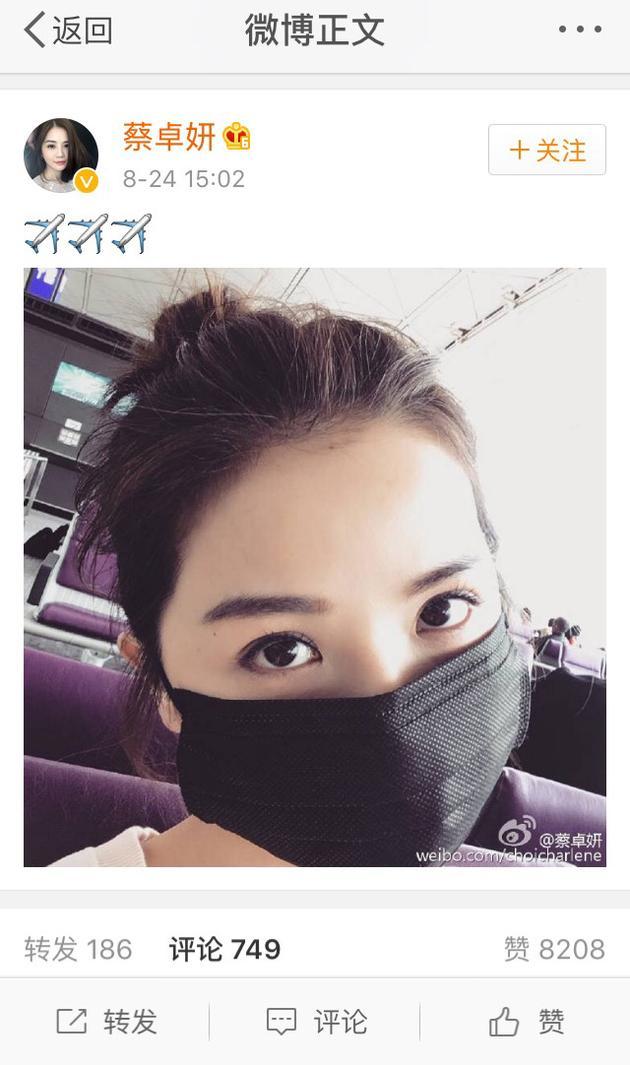 潘玮柏和蔡卓妍戴同款口罩