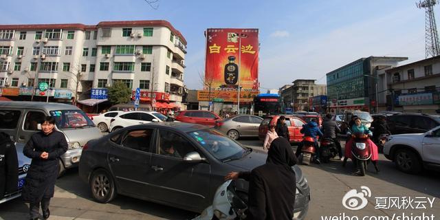 这里比北京还堵!