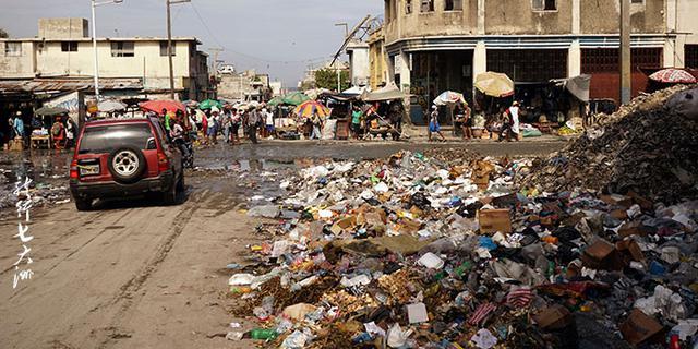世界上最肮脏的首都