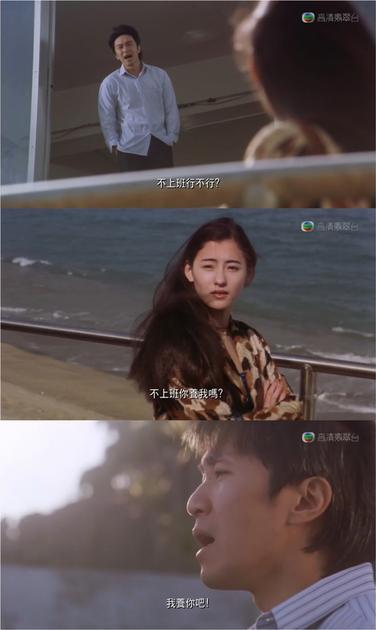 张柏芝《喜剧之王》片段