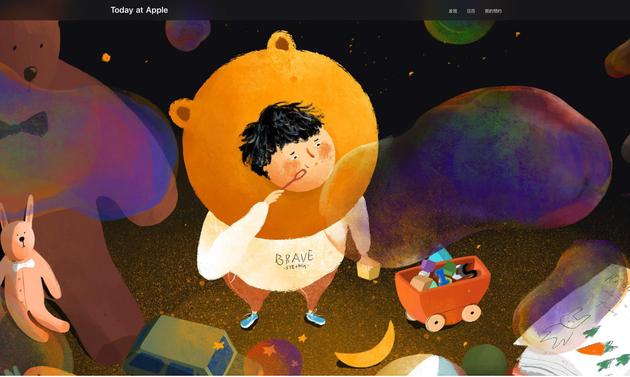 为节日季添创意 Today at Apple系列推出在线新课程