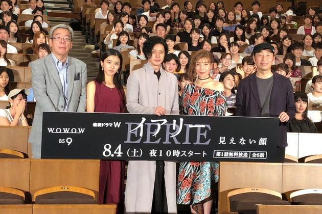 日劇《看不見的臉》完成披露試映會