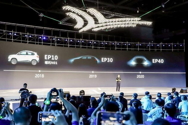 合众新能源发布两款车型 并公布未来3年战略