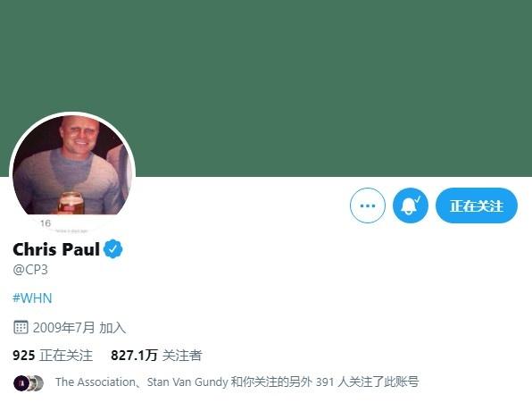 保罗社交媒体账号被盗!发布辱骂湖人老詹言论