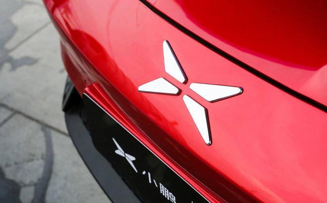 小鹏汽车计划发行8500万股ADS 每股定价11-13美元之间