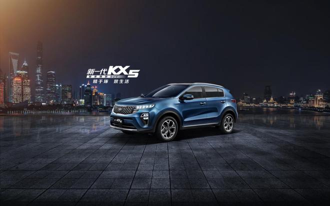 新一代KX5有品有实力