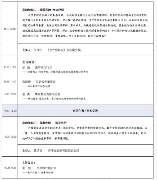 澳门金沙成中心_张海涛替补登场破门 河北华夏幸福预备队1-2负于广州富力