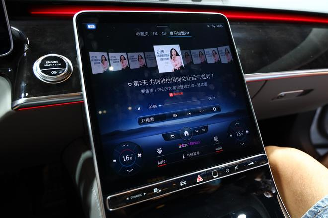 多重黑科技加持/重新定义旗舰  全新一代奔驰S级全球首发亮相