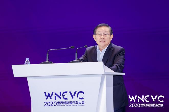 纯电动汽车力争到2025年具备完全市场化条件 2020世界新能源汽车大会共识发布