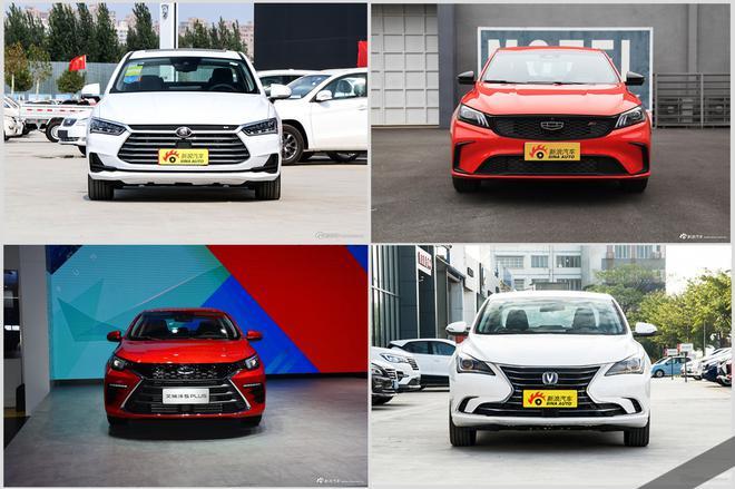 何时能打榜成功 4款10万国产家轿推荐-第1张图片-汽车笔记网