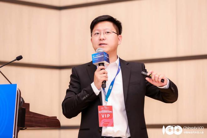 全球未来出行大会:数字平台化服务助力未来出行