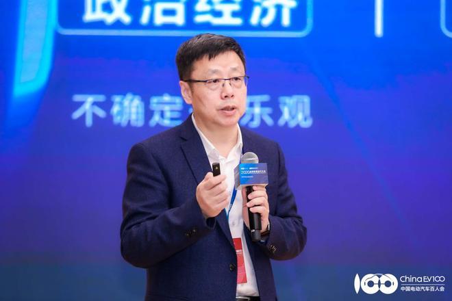 东风汽车唐腾:汽车产业价值链从一次性购买向全生命周期运营转变
