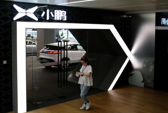 小鹏汽车赴美IPO至多筹资11.05亿美元 估值91.7亿美元