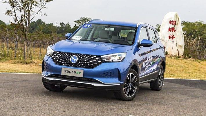 最大续航330公里 汉腾X5 EV将于16日广州车展上市