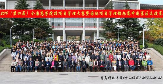 图片说明:第四届全国高等院校项目管理大赛参加人员合影