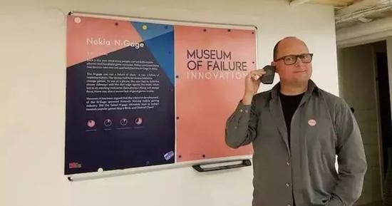 SamuelWest教授和他的失败博物馆