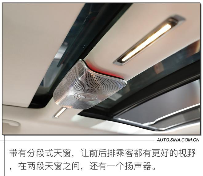 豪华品牌标杆的自我修养 奔驰S级设计解析