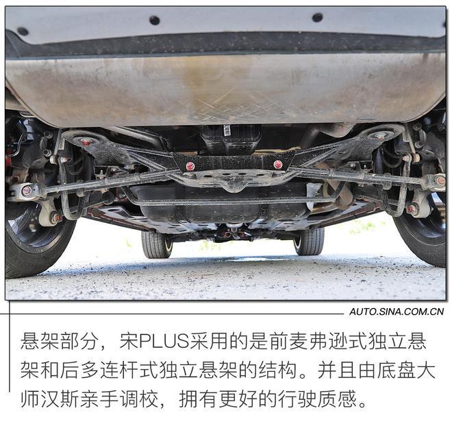 担心双离合的朋友可以放心了 试驾宋PLUS 燃油版