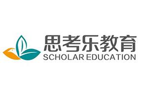 2019新浪教育盛典候选机构:思考乐教育