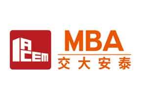 2019新浪教育盛典候选机构:上海交大安泰MBA项目
