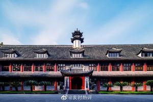 2020年重庆大学硕士研究生招生章程