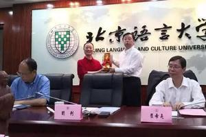 2020年中国石油大学(北京)招收攻读硕士研究生简章