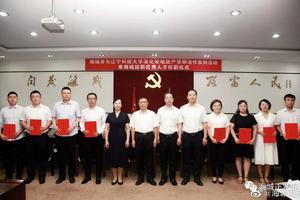 2020年辽宁科技大学专业学位硕士研究生招生章程