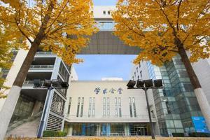 2020年中央财经大学新闻与传播(全日制)专硕研招简章