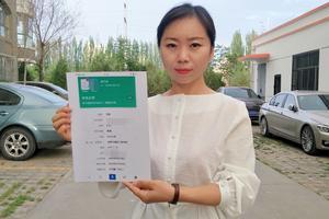内蒙古一女子户籍学籍被冒用13年 冒用者学籍已注销