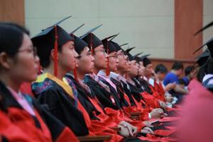 浙江省2020年硕士研究生招生考试网上报名公告