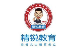 2019新浪教育盛典候选机构:精锐教育