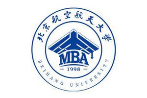 2019新浪教育盛典候选机构:北京航空航天大学MBA