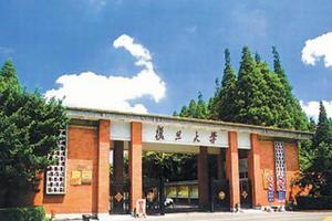 校友会2019优信彩票上海 市一流学科排名:复旦优信彩票大学 第一