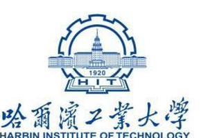 校友会2019优信彩票黑龙江 省一流学科排名:哈尔滨工业优信彩票大学 第一