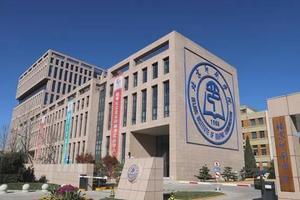 北京印刷学院2021艺考将用省统考成绩作为专业课成绩