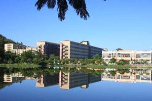 北京师范大学珠海校区成立乡长学院