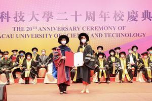 澳门科技大学将设立珠海校区 开设研究生层次学位课程