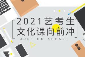 河北省2021年音乐统考考生 今天起可打印《准考证》