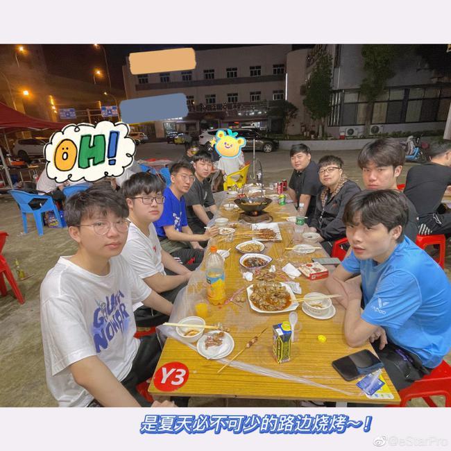 武漢eStarPro取勝后的賽后聚餐