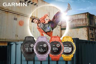 佳明 太阳能GPS户外腕表